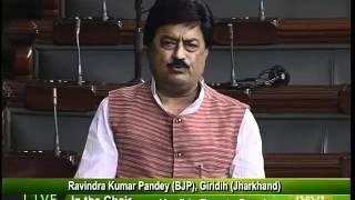 Matters of Urgent Public Importance: Sh. Ravindra Kumar Pandey: 13.03.2012