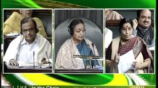 Q-4: Setting up of NCTC: Smt. Sushma Swaraj: 13.03.2012