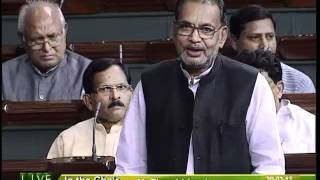 Budget Railways for 2012-13: Sh. Radha Mohan Singh: 20.03.2012