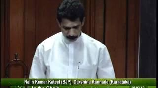 Matters of Urgent Public Importance: Sh. Nalin Kumar Kateel: 20.03.2012