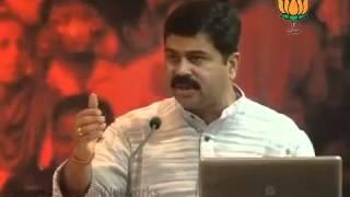 BJP Press:  Launch a website on Nanda Devi Raj Jat Yatra: Sh. Dharmendra Pradhan: 18.04.2012