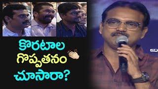 Koratala Siva Speech @ Bharat Blockbuster Celebrations | Bharat Ane Nenu | Mahesh Babu