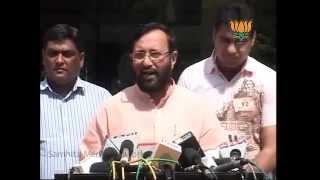 BJP Byte: Maoist violence: Sh. Prakash Javadekar: 23.04.2012