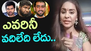 Sri Reddy Strong Warning to Singer Sri Ram, Viva Harsha, Abhiram | Top Telugu TV