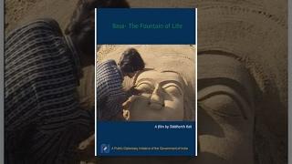 Rasa - The Fountain of Life - Part 1 & 2