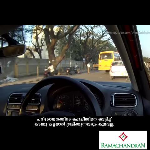 Bangalore Traffic Police Cop Throwing Chappal