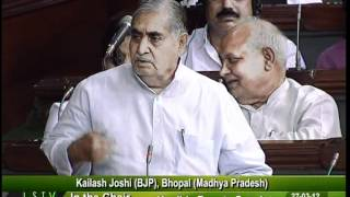 General discussion on Budget 2012-13 & voting on grants on account: Sh. Kailash Joshi: 27.03.2012