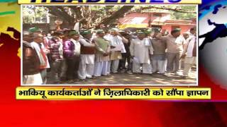 NEWS ABHI TAK HEADLINES 10.03.2017
