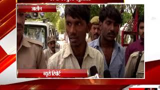 जालौन - हत्या का हुआ खुलासा - tv24