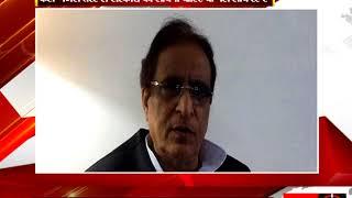 रामपुर - आज़म खान ने सरकार की सुरक्षा व्यवस्था पर निशाना साधा - tv24