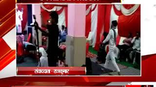 पंचकुला - माँ भगवती जागरण का आयोजन  - tv24