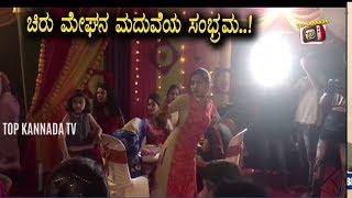 A Girl Dance Performance in Chiru and Meghana Marriage   Chiranjeevi Sarja and Meghana Raj Marriage