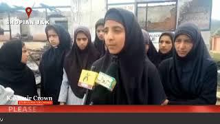 Fire damages school building in Shopian Kashmir Crown Reports