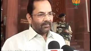 BJP Byte: National Executive Meeting of BJP: Sh. Mukhtar Abbas Naqvi: 14.05.2012