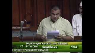 Matters of Urgent Public Importance: Sh. Devji Mansingram Patel: 27.03.2012