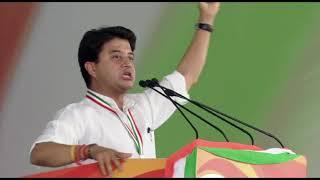 Jan Aakrosh Rally: Jyotiraditya Scindia addresses Jan Aakrosh Rally at Ramlila Maidan.