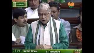 Falling in rupee: Sh. Murli Manohar Joshi: 16.05.2012: LQ
