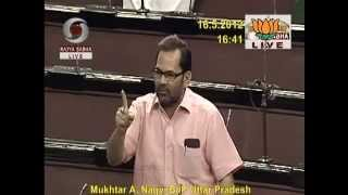 Promotion of Entrepreneurship and Minorities: Sh. Mukhtar Abbas Naqvi: 16.05.2012: LQ