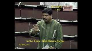 IIT (amendment) Bill 2011  & NIT  (amendment) Bill 2011: Sh. Dharmendra Pradhan: 30.04.2012