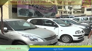 Shalimar Bagh - Delhi residents can not get rid of the parking problem !