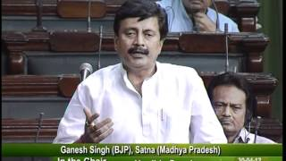Matters of Urgent Public Importance: Sh. Ganesh Singh: 30.04.2012