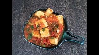 Easy Tofu Recipe | Tofu in Tomato Sauce Dau Phu Sot Ca Chua