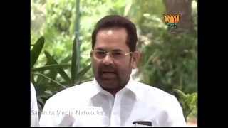 BJP Byte: Gujrat governor involved in rajasthan's land scam: Sh. Mukhtar Abbas Naqvi: 18.05.2012