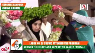 Gulbarga North Congress Candidate Kaneez Fatima Ki Pad Yatara A.Tv News 27-4-2018