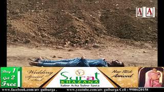 Gulbarga Shaher Mein Naujawan Ka Behimana Khatal A.Tv News 30-4-2018