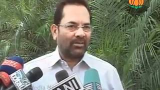 BJP Byte: Train Accident in Andhra Pradesh: Sh. Mukhtar Abbas Naqvi: 22.05.2012