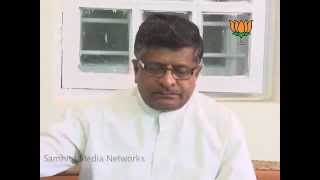 BJP Press: Congress spokesperson statement on Narendra Modi: Sh. Ravi Shankar Prasad: 28.05.2012
