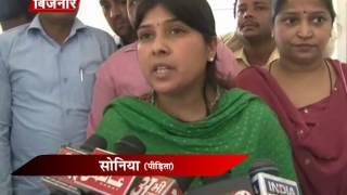 भाजपा नेताओं की दबंगई के बाद हड़ताल पर गये पालिका कर्मचारी
