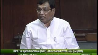 Matters of Urgent Public Importance: Sh. Kirit Premjibhai Solanki: 04.05.2012