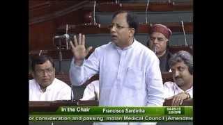 Indian Medical Council (Amendment) Bill 2012: Sh. Sanjay Jaiswal: 04.05.2012