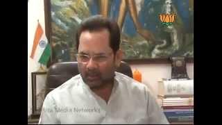 BJP Byte: 'Bharat Bandh' on petrol price hike: Sh. Mukhtar Abbas Naqvi: 31.05.2012