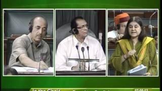 Indian Medical Council (Amendment) Bill, 2012: Smt. Maneka Gandhi: 07.05.2012