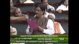 Matters of Urgent Public Importance: Sh. Gopinath Munde: 09.05.2012