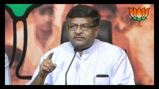 BJP Press: Congress working committee meeting: Sh. Ravi Shankar Prasad: 05.06.2012