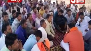 हिन्दू संगठनों ने की बैठक