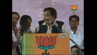 Speech on National executive meeting of Vyapar Prakosth: Sh. Nitin Gadkari: 10.06.2012