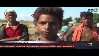 SAMACHAR INDIA Live Stream