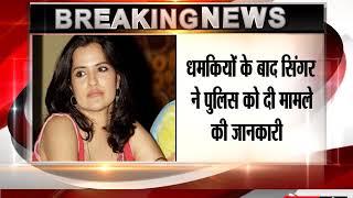 Sona Mohapatra opens up about threats from Madariya Sufi Foundation
