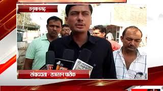 हनुमानगढ़ - गोरव पथ चढ़ा भ्रष्टाचार की भेंट  - tv24