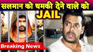 Lawrence Bishnoi Lodged In A Special Cell After Threating Salman Khan | Blackbuck Case