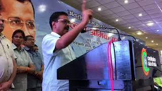 """""""दिल्ली श्रमिक सम्मेलन"""" अंतर्राष्ट्रीय मजदूर दिवस पर दिल्ली CM श्री Arvind Kejriwal जी की उपस्थिति"""