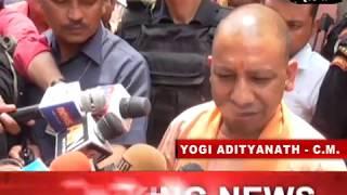 राहुल ग़ांधी और लालू प्रसाद यादव की मुलाकात पर योगी ने साधा निशाना