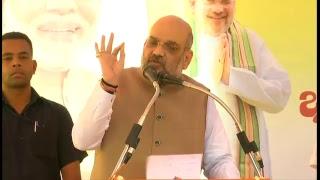 Shri Amit Shah addresses public meeting in Sringeri constituency, Karnataka
