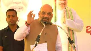 Shri Amit Shah's speech at public meeting in Sringeri constituency, Karnataka : 01.05.2018