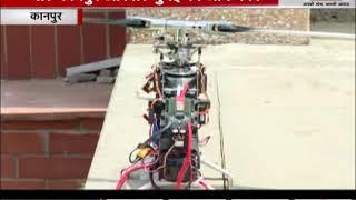IIT कानपुर और IIT मुंबई का अविष्कार, अनोखे हेलीकाप्टर का किया अविष्कार