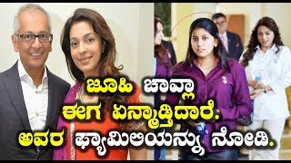 Juhi chawla Husband and Family photos | Prema Loka Kannada heroine Juhi chawla